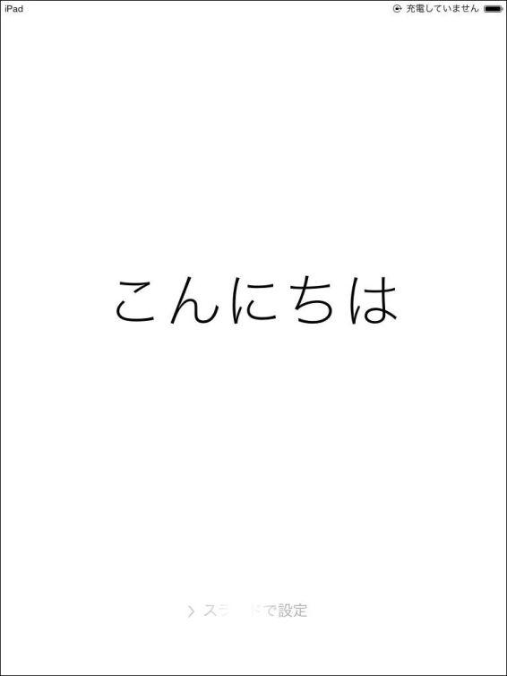 20130919_124456_07