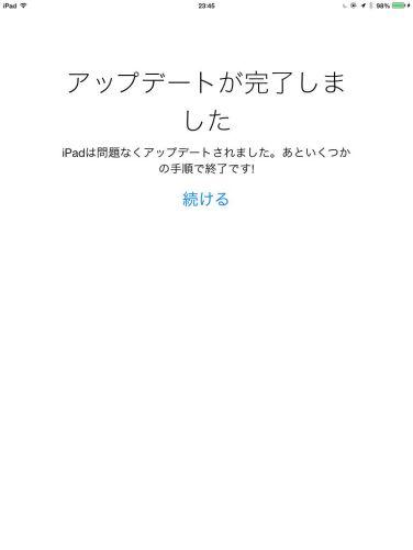 20131024_152854