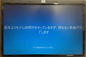 20150730_110445