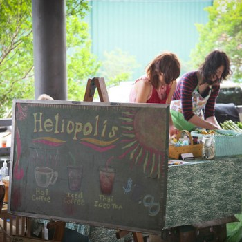 An image from the Texas Avenue Makers Fair.