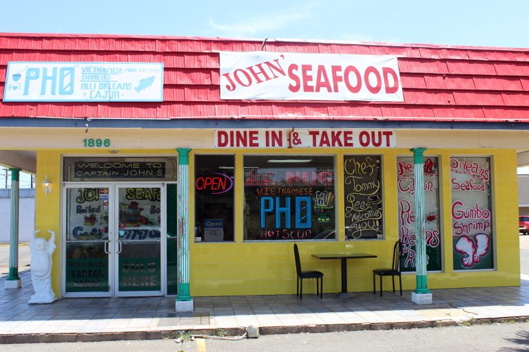 A photo of John's Seafood in Bossier City