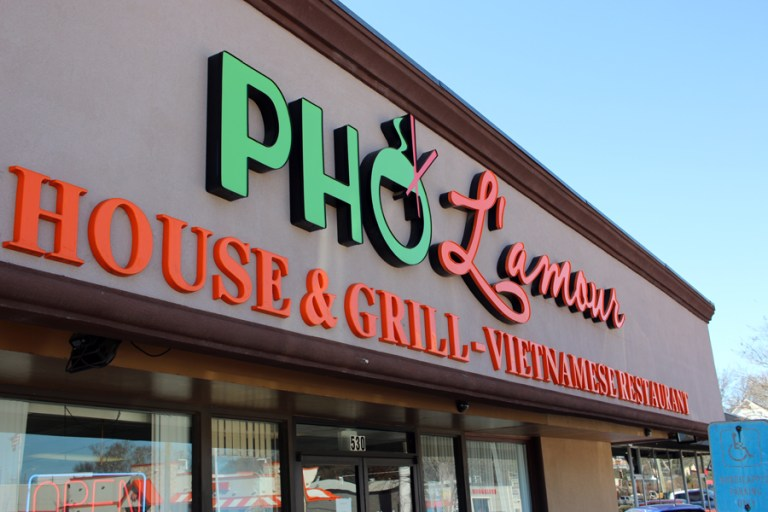 A photo of Pho L'amour in Shreveport