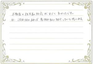 okyakusamanokoe31