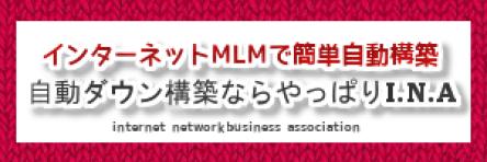 Net_MLM2.png