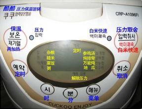 hanguodianfanbao