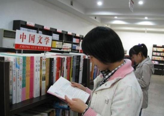 新华书店禁止看书 10岁孩子因看书未买被撵出(组图)