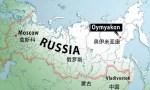 据说俄罗斯这个小村庄,冷得连漠河人民都给跪了