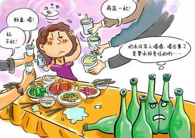 漫画杨仕成