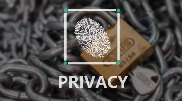 一文读懂区块链上的隐私与监管问题