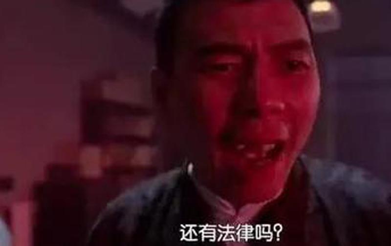 侠客岛:勒索病毒还未收场 内幕已经足够惊人