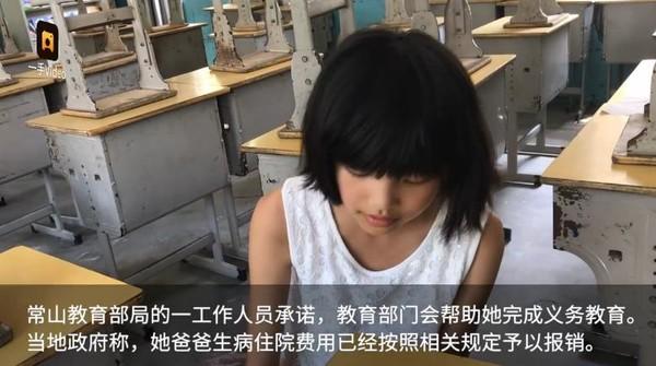 心酸!12岁女孩捡知了壳救父 每天仅赚2元