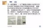 """华裔姑娘坐火车被大妈吼""""禁止说中文"""" 揭秘澳洲人究竟如何看中国"""