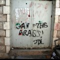Out of the Closet: Israel's Left Is Finally Facing Up to Racism in The Holy Land