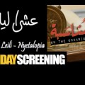 SUNDAY SCREENING SPECIAL EDITION: Two Short Films from Syria