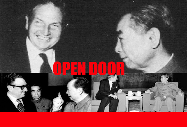 3-kissinger-rockefeller-china