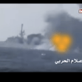 (VIDEO) YEMEN: Houthi Militia Hit Saudi Battleship in the Red Sea
