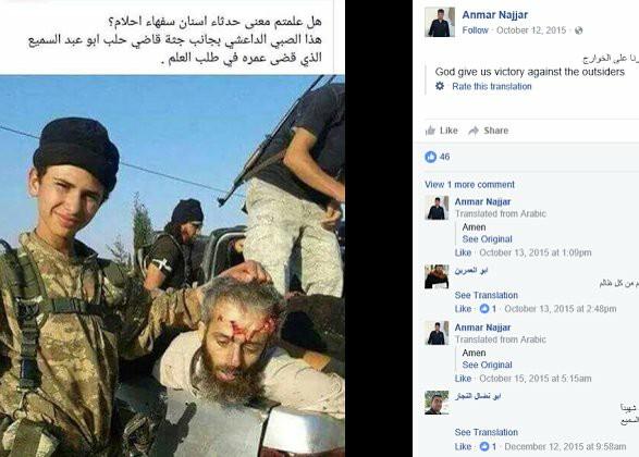 57 White Helmets Terrorists