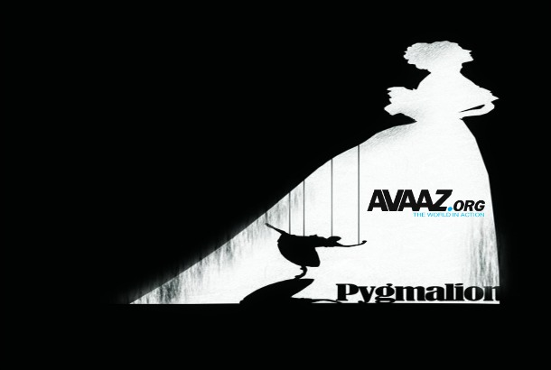 AVAAZ: The Pygmalion Virus in Three Acts - Act One