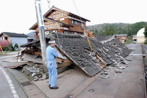 Oblast Japonska je výrazně tektonicky činná. Dvacet procent všech světových zemětřesení o síle větší než šest stupňů Richterovy stupnice se odehraje právě tam.
