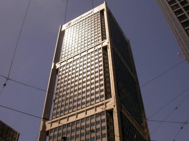 Doposud nejvyšší budova se tyčí v Taiwanu do výšky 509 metrů. Britští architekti chtějí tento rekord překonat téměř dvojnásobně.