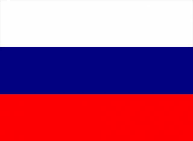 Rusové se chystají prozkoumat oceánské dno pod severním pólem.
