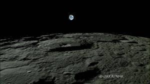 První fotografie s vysokým rozlišením zachycující Zemi z povrchu Měsíce.