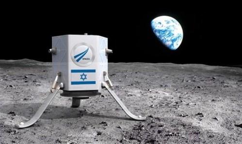 Izrael se chystá na Měsíc