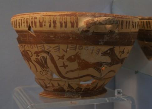 Antický pohár skrýval vyobrazení souhvězdí