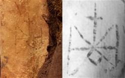 Tajemné tetování egyptské ženy