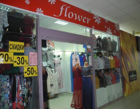 Отдел женской одежды flower