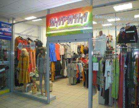 Отдел Марина - брендовая одежда из Белоруссии и Польши