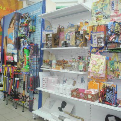 «Ахилес» – магазин увлечений и подарков