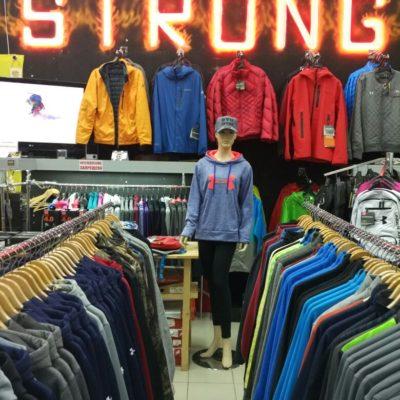 STRONG - Спортивные вещи премиум класса