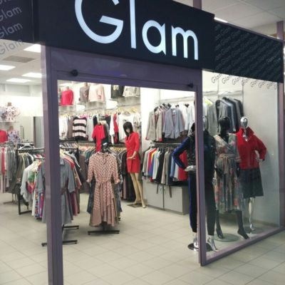 Отдел женской одежды Glam. Стильные вещи на каждый день.