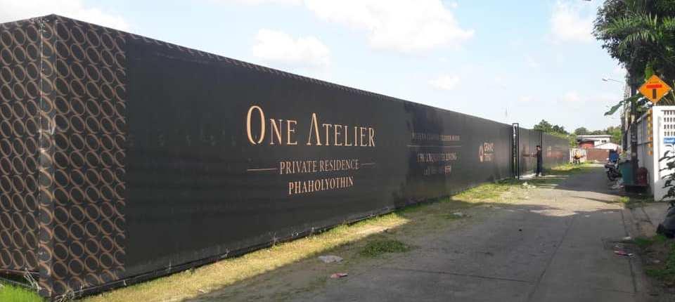 โครงการ One Atelier พหลโยธิน 34