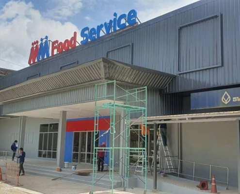 โครงการ MM Food Service (ปาล์ม ไอส์แลนด์)1