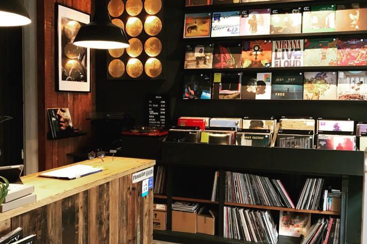 Pladebutik på Amager