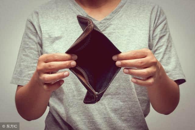 有錢動不了,有也借不了