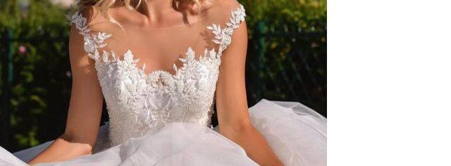 Galla Bride