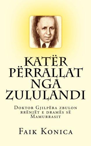 Kopertina e librit e botuar ne amazon.com