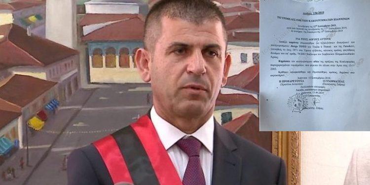 Gjykata e Janinës shpall të pafajshëm Kajmakun  Nuk kishte si t i falsifikonte paratë