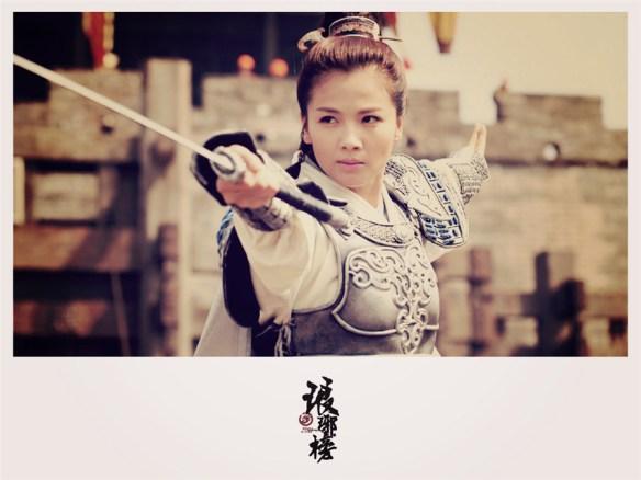 LIu Tao2