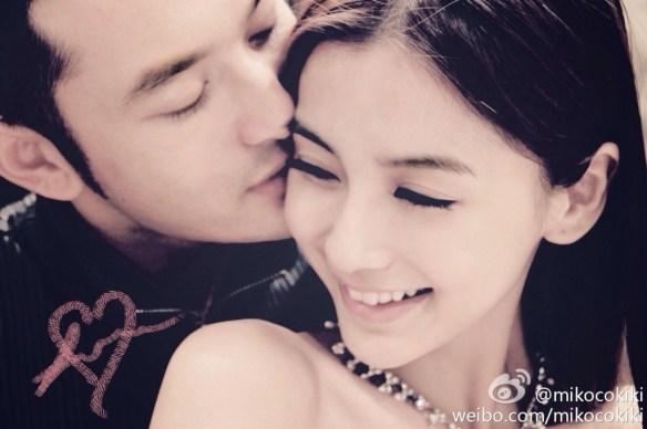 Angelababy Huang Xiaoming 1