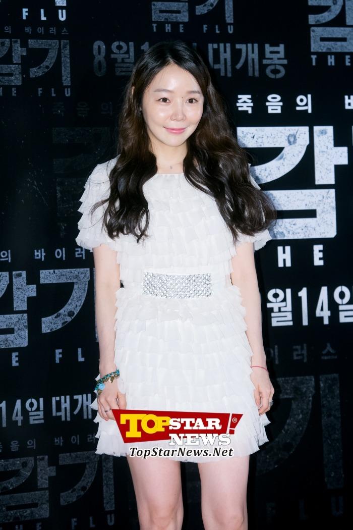 HD] So Yi, 'Wearing a mini dress'… VIP premiere for the
