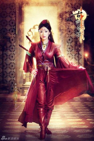Chen Zihan\