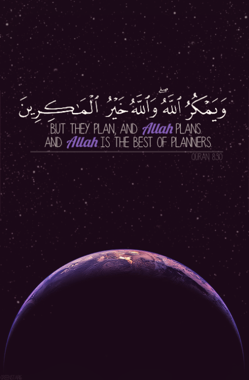 """To Allah belongs whatever is in the heavens and whatever is on the earth. And to Allah will [all] matters be returned."" (Qur'an, 3:109)"
