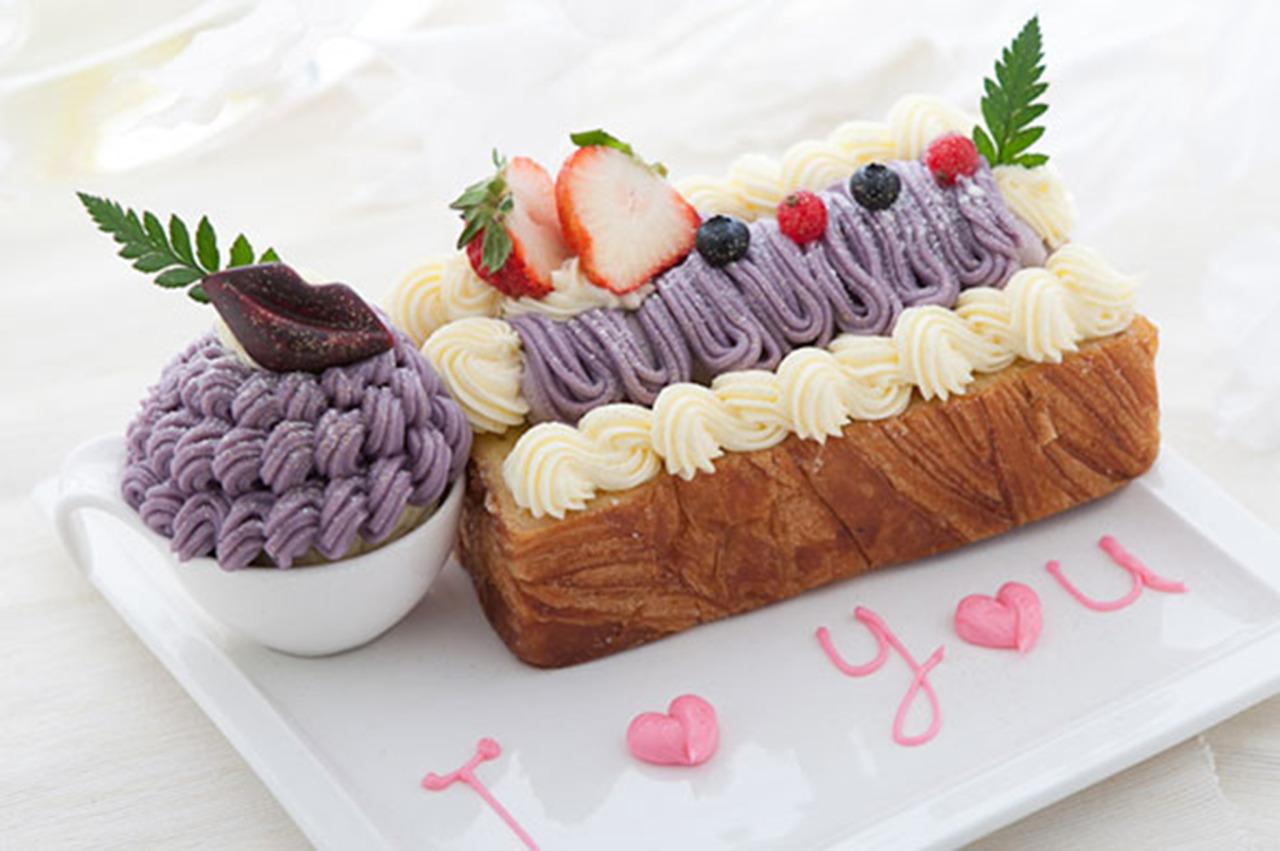 紫色戀情 Purple Romance