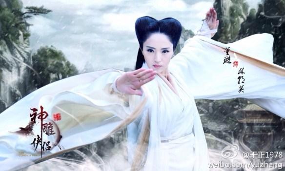 Dong Xuan dingzhuang