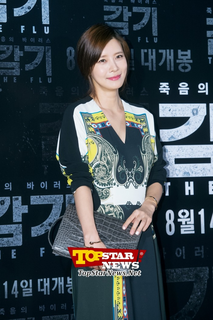 HD] Yoo Sun, 'Wearing a unique dress'… VIP premiere for the