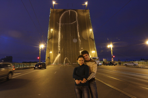 pimpis uz tilta